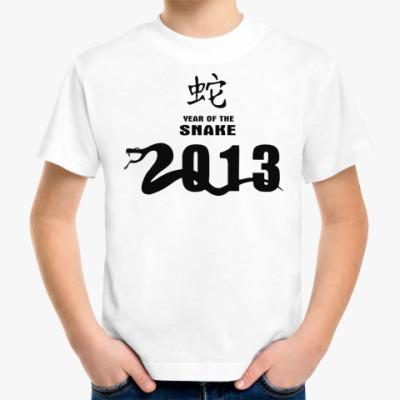 Детская футболка Year of the snake