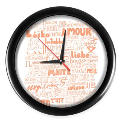 Настенные часы Love/любовь