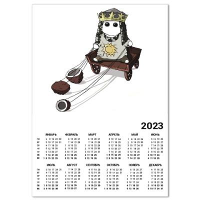Календарь Монти Пайтон ( Monty Python )