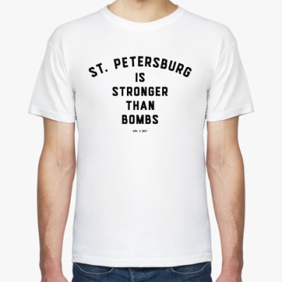Футболка St. Petersburg is stronger