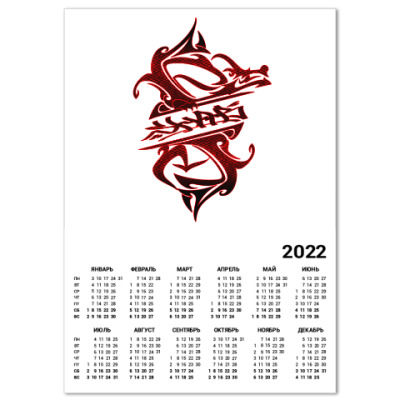 Календарь SHA-B FLAVA