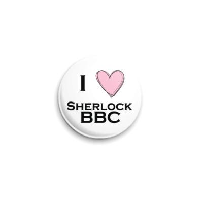 Значок 25мм I love Sherlock