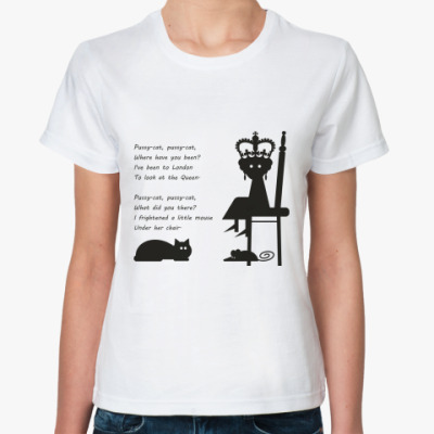 Классическая футболка  Королева Елизавета II