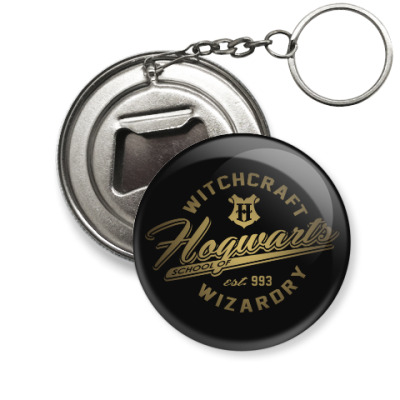 Брелок-открывашка Hogwarts