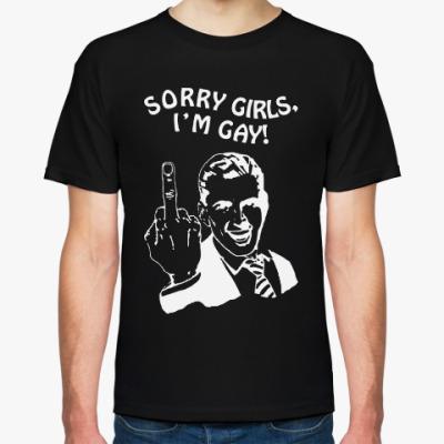Футболка SORRY GIRLS