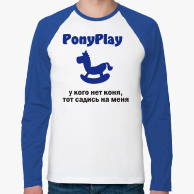 Футболка реглан с длинным рукавом Pony Play
