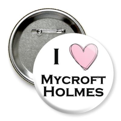 Значок 75мм I <3 Mycroft Holmes