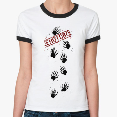 Женская футболка Ringer-T Енотово добро