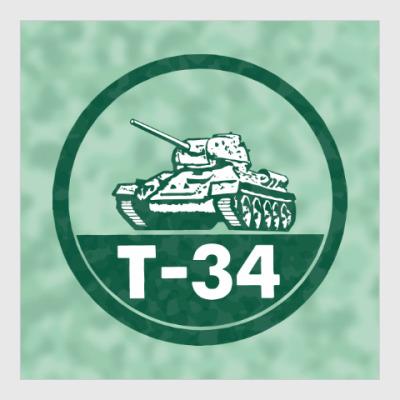 Постер Танк Т-34