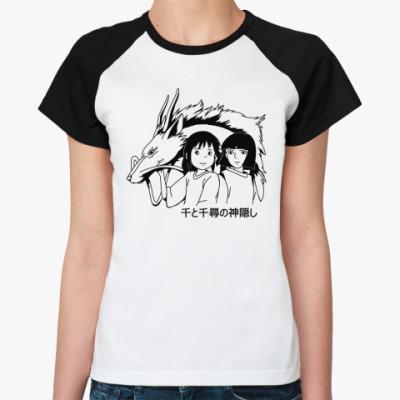 Женская футболка реглан Тихиро и Хаку