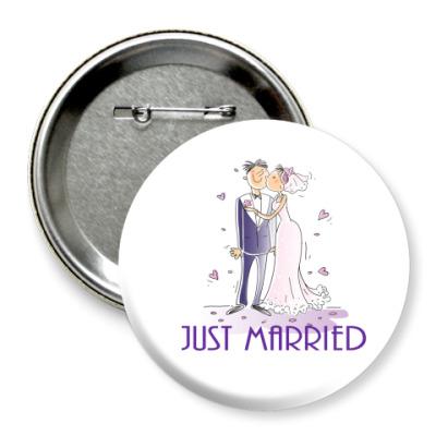 Значок 75мм Just Married