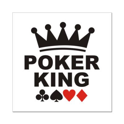 Наклейка (стикер)  Poker King