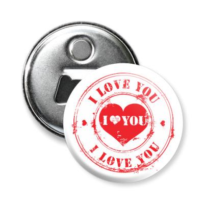 Магнит-открывашка Печать I Love You