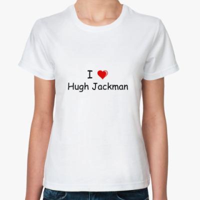 Классическая футболка Хью Джекман