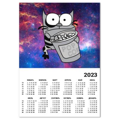 Календарь Упячка Кот