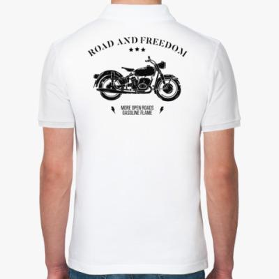 Король дорог (мотоцикл)