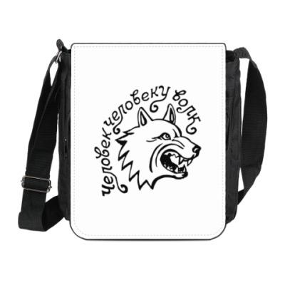 Сумка на плечо (мини-планшет) Человек человеку волк