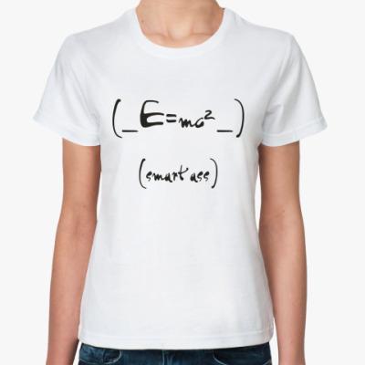 Классическая футболка SMART ASS