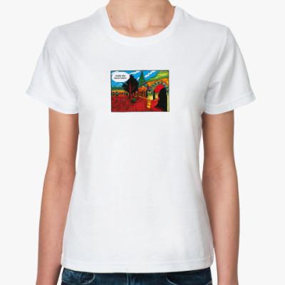 Классическая футболка Budapest 2 T