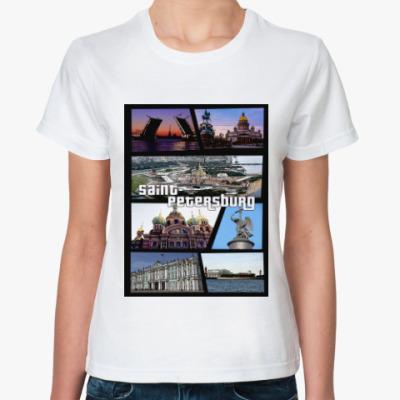 Классическая футболка Санкт-Петербург