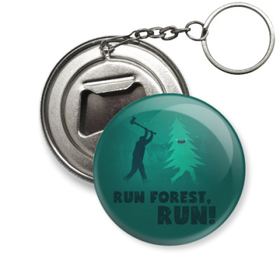 Брелок-открывашка Run forest run! New Year