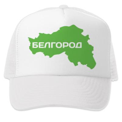 Кепка-тракер Белгород