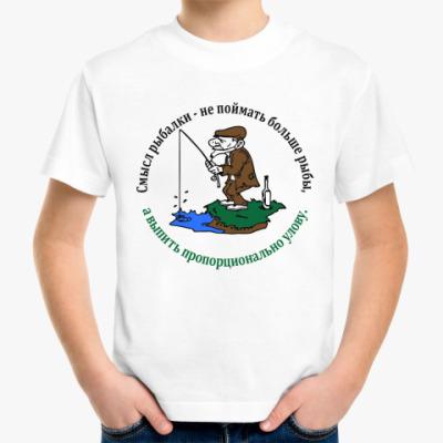 Детская футболка Смысл рыбалки