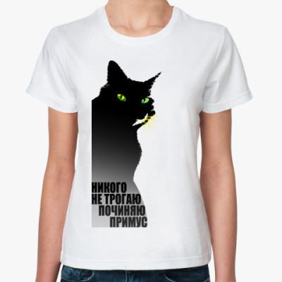 Классическая футболка Никого не трогаю