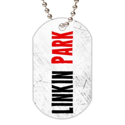 Жетон dog-tag Linkin Park