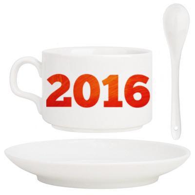Кофейный набор Год Огненной Обезьяны 2016