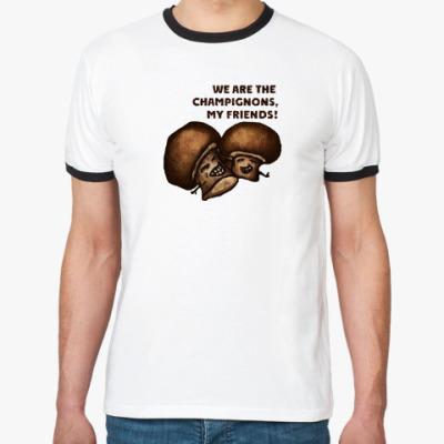 Футболка Ringer-T We are the champignons