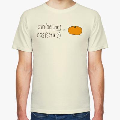 Футболка Tangerine