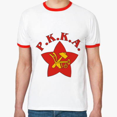 Футболка Ringer-T РККА