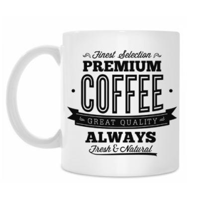 Кружка Лучший Кофе!