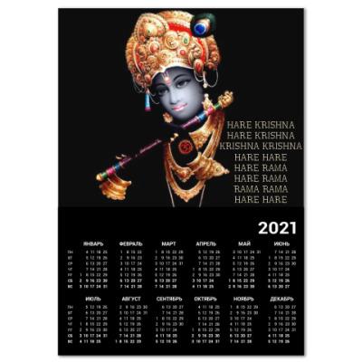 Календарь Харе Кришна Мантра