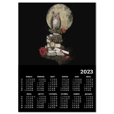 Календарь Мудрая сова и книги