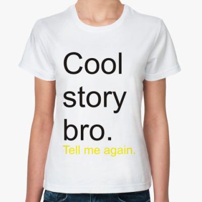 Классическая футболка Cool story