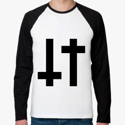 Футболка реглан с длинным рукавом Кресты