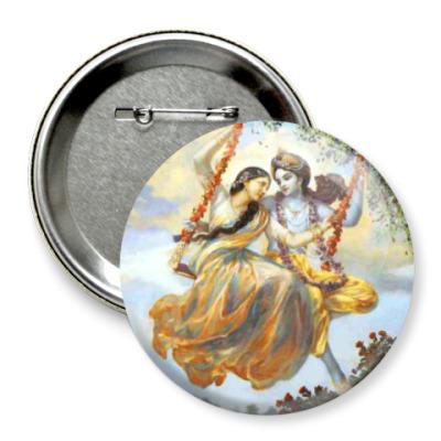 Значок 75мм Радха и Кришна на качелях