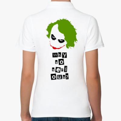 Женская рубашка поло Джокер