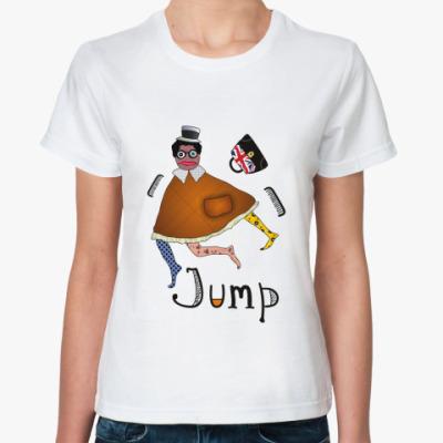 Классическая футболка  'Прыжок'