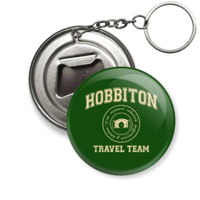 Брелок-открывашка Hobbiton Travel Team