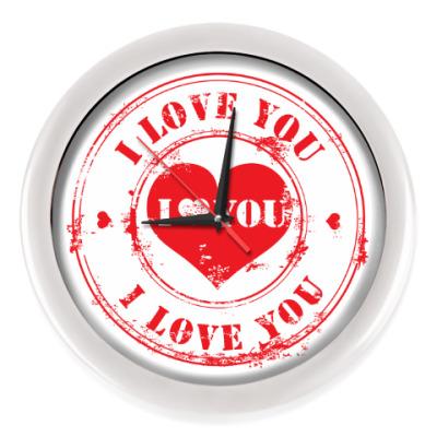 Настенные часы Печать I Love You