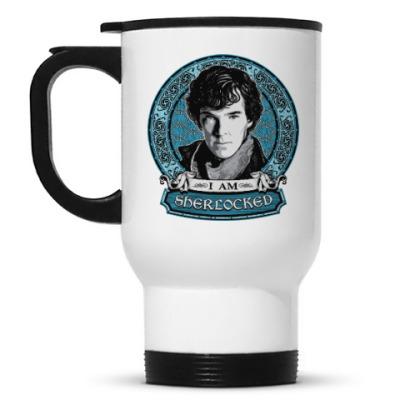 Кружка-термос I am SHERlocked Шерлок Холмс