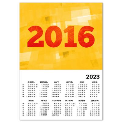 Календарь Год Огненной Обезьяны 2016
