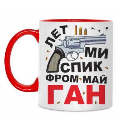 Кружка Фром май ГАН