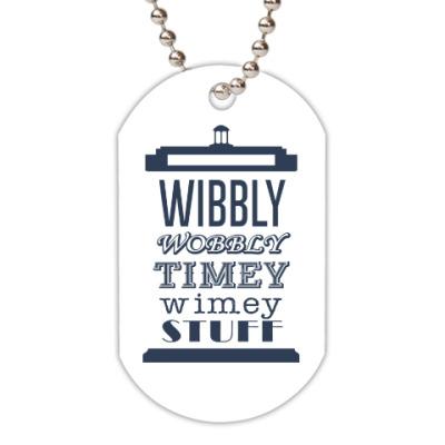 Жетон dog-tag Wibbly Wobbly Timey Wimey Stuf