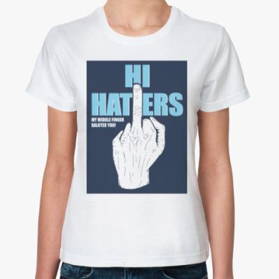Классическая футболка HI HATERS ПРИВЕТ ХЕЙТЕРЫ