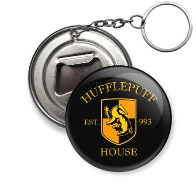 Брелок-открывашка Hufflepuff