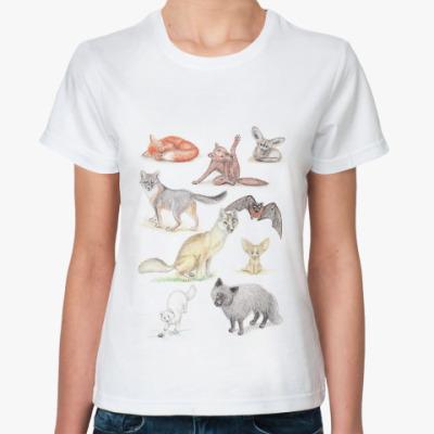Классическая футболка Я - лиса